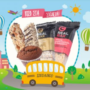 Ioannou products back to school